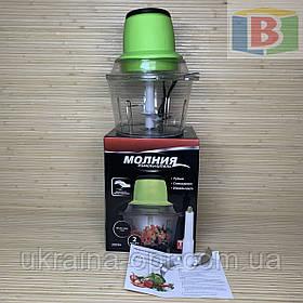 Кухонный измельчитель Молния Original 300 W чаша 1.8 л кухонный комбайн