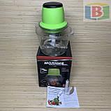 Кухонный измельчитель Молния Original 300 W чаша 1.8 л кухонный комбайн, фото 6