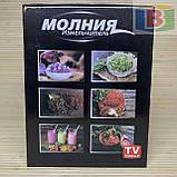 Кухонный измельчитель Молния Original 300 W чаша 1.8 л кухонный комбайн, фото 8
