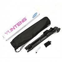 Профессиональный штатив для телефона, фотоаппарата, камеры Yunteng VCT 5208с Bluetooth пультом