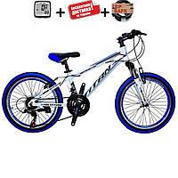 """Детский(подростковый) алюминиевый горный велосипед 20"""" TITAN SPACE"""