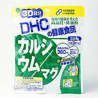 Комплекс для костей и суставов Кальций магний 30 дней - 90 капсул DHC Calcium Magnesium