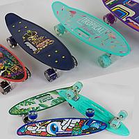 Скейт Пенни борд с ручкой | Best Board