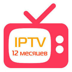 Подписка на плейлист SmartTab.TV (500 каналов) - 12 месяцев