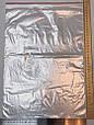 Зип пакеты 280х385мм за 100 штук  Zip Lock / пакет с замком, фото 2