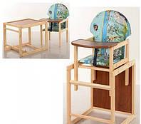 Детский деревянный стульчик для кормления V-002-6