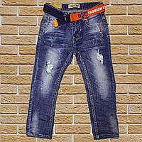 Стильные рваные джинсы  для мальчика 110-128 рост синие