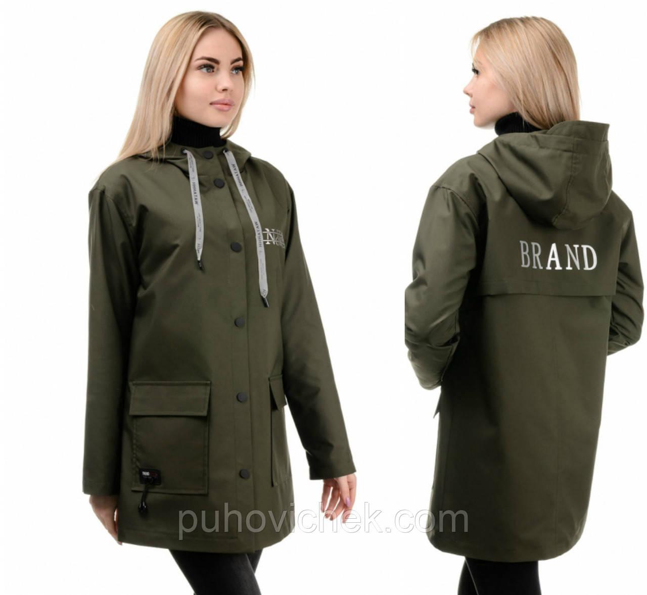 Куртка жіноча з капюшоном інтернет магазин розміри 42,44,46