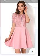 Розовое подростковое демисезонное платье