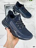 Тільки 36,38 р!!! Кросівки чорні жіночі текстиль, фото 3