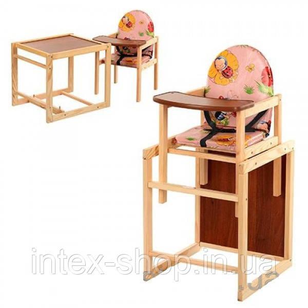 Детский деревянный стульчик для кормления M V-001-1