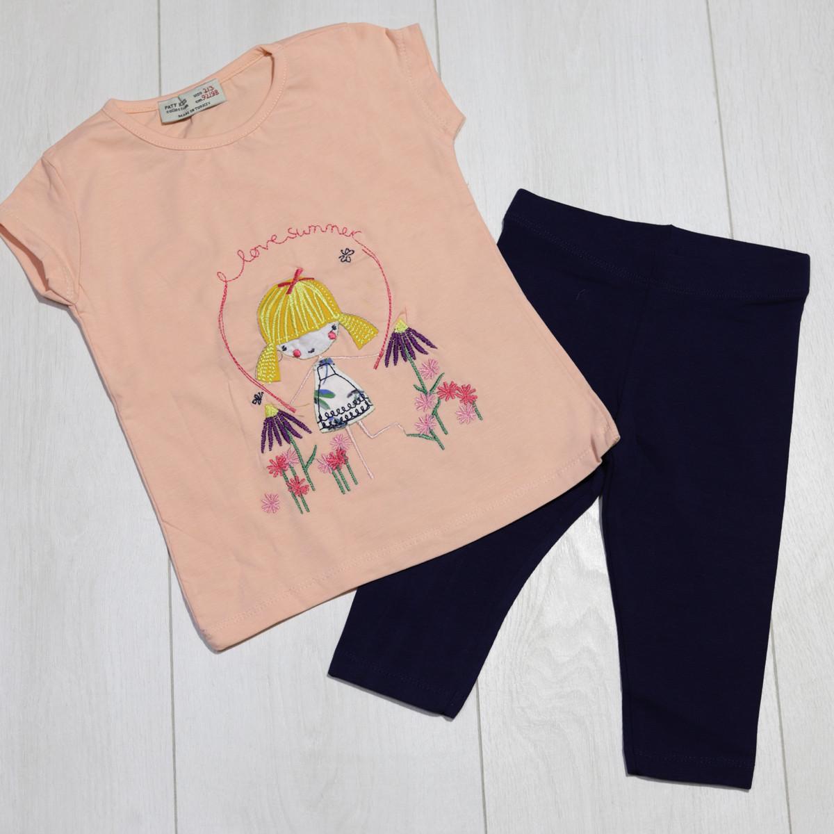 Комплект летний для девочки (футболка короткий рукав+бриджи), Paty Kids