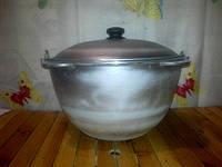 Казан алюминиевый толстостенный 15 литров