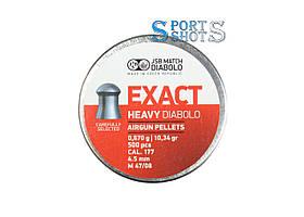 Пули JSB Exact Heavy 4.52мм, 0.67г, 500шт