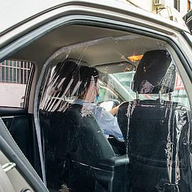 Универсальная прозрачная самоклеящаяся перегородка Авто Защитная пленка Защита от брызг Изолированная шторка -1TopShop