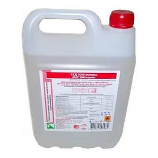 Набір АХД 2000 експрес універсальний засіб для дезінфекції 5 л + Бацинол Af1 express 50 мл