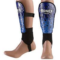Щитки футбольні пластикові дорослі Ronex MARSEVA Довжина гомілки 22 см Синій (RX-MR/S)