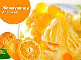 Шарики с соком Апельсин, фото 2