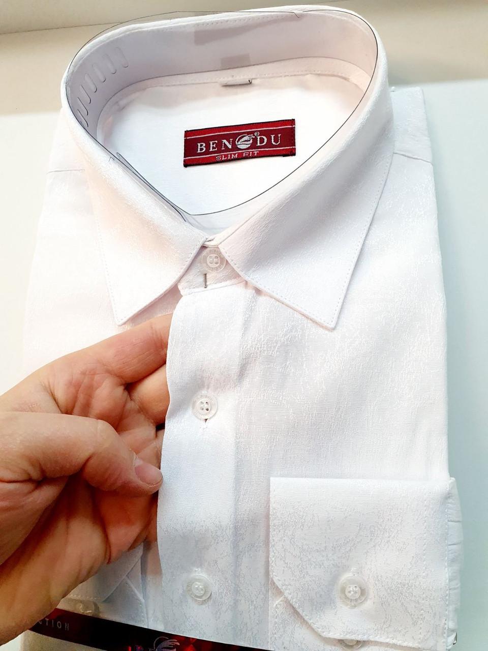 Мужская белая рубашка  Bendu - 0539