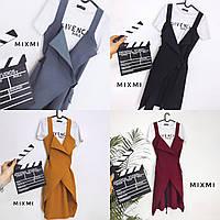 Платье сарафан женский на запах стильный новинка модный нарядный прогулочный офосный для девочки