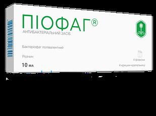 Пиофаг бактериофаг Піофаг® бактеріофаг полівалентний р-н у фл по 10мл №4 у комплекті з кришками-крапельницями