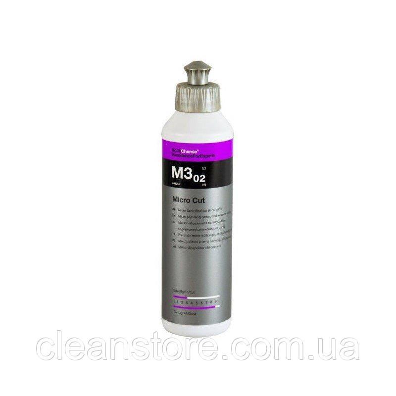 Micro Cut M3.02 микрошлифовальная антиголограмная полировочная паста, 250 мл.