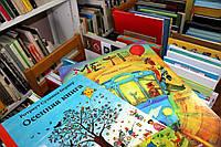 Издание детской книги