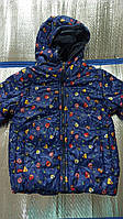 Курточка дитяча рр 98 (СКЛАД)