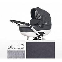 Детская коляска универсальная 3 в 1 Adbor Ottis Ott-10 (Адбор Оттис, Польша)