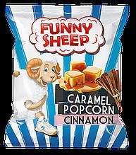 Попкорн у карамелі з корицею Funny Sheep 50г. Купити солодкий попкорн 50гр