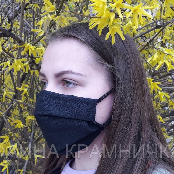Маска тканевая 3 слоя / маска на лицо из ткани / респиратор / хлопковая маска / маска черная / маска чорна