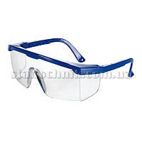 Очки защитные UNIVET 511