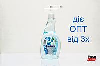 Антисептик 550мл для рук (Дезинфектор) від виробника спрей