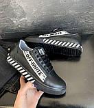 Подростковые кроссовки кожаные весна/осень черные CrosSAV 399-подр, фото 6