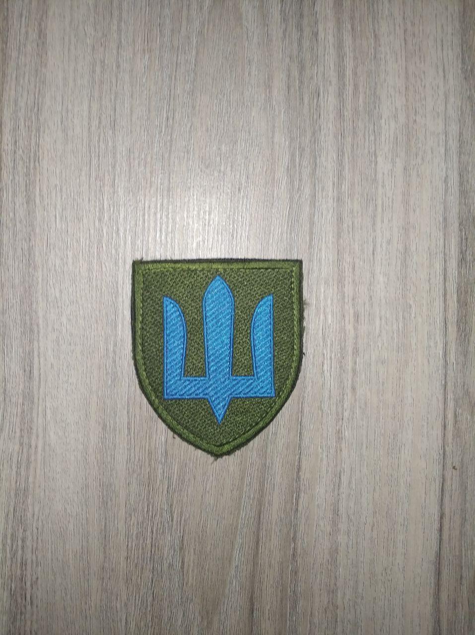Шеврон ЗСУ Командование сухопутных войск (зашитое поле, тризуб)