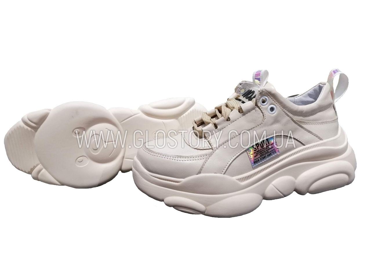 Женские бежевые кожаные кроссовки