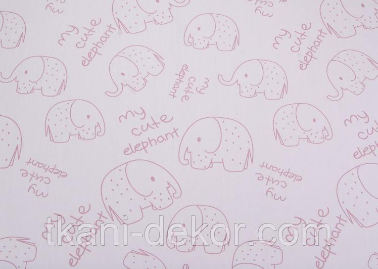 Сатин (хлопковая ткань) розовые нарисованные слоники (75*160)