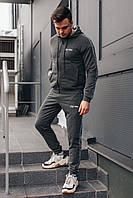 Серый модный спортивный костюм мужской Of-White