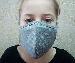 Двошарова захисна кольорова маска для підлітків, фото 3