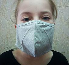 Двошарова захисна кольорова маска для підлітків, фото 2