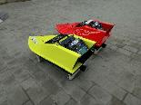 Карповый радиоуправляемый кораблик для завоза прикормки Фортуна (акумулятор 27000 mAh), фото 2