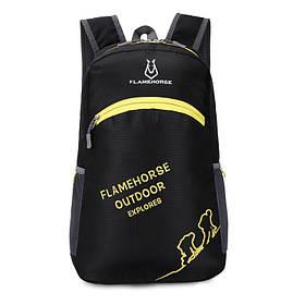 IPRee®20LНаоткрытомвоздухеКемпинг Складной рюкзак Luminous Ultralight Водонепроницаемы Travel Сумка-1TopShop