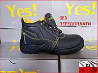 Ботинки с метал носком