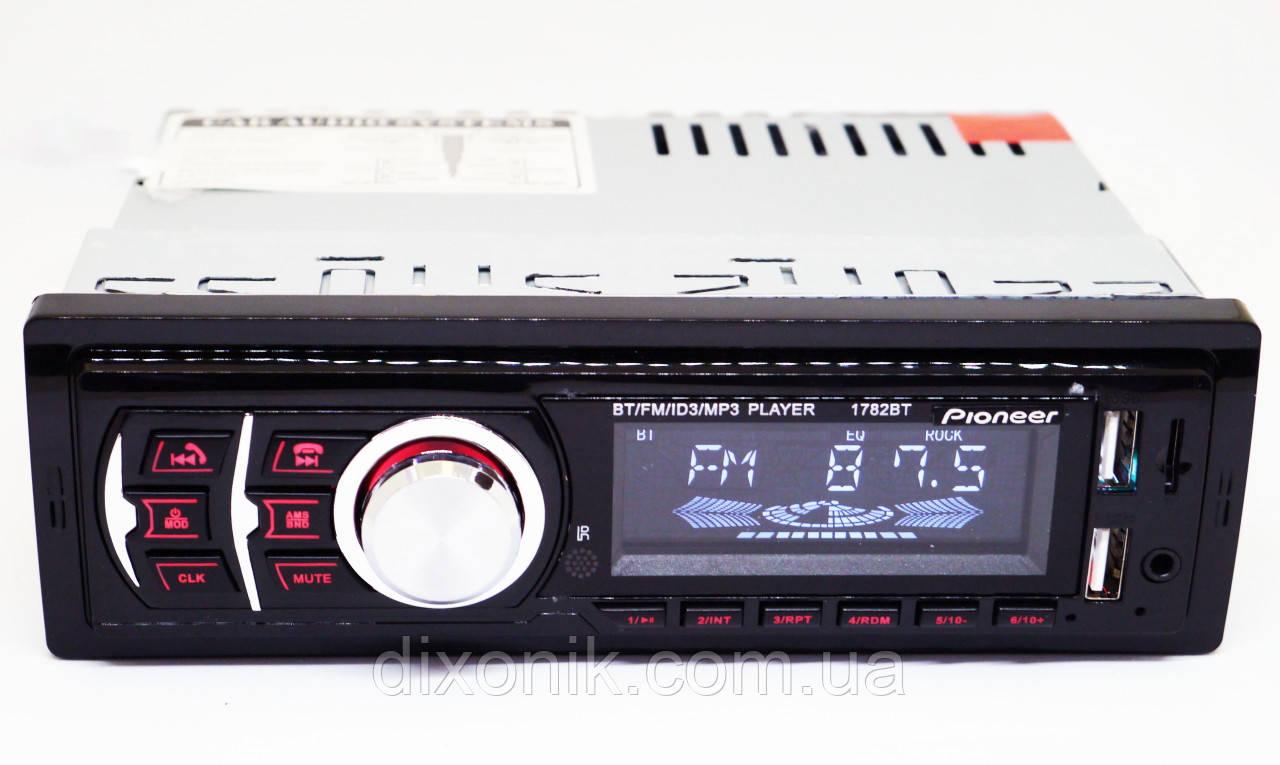 Автомагнитола Pioneer 1781BT Bluetooth+2xUSB+SD+AUX 4x50W