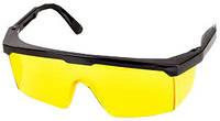 Очки защитные с регулируемой дужкой желтые