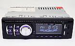 Автомагнитола Pioneer 1781BT Bluetooth+2xUSB+SD+AUX 4x50W, фото 2