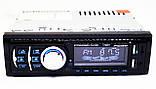 Автомагнитола Pioneer 1781BT Bluetooth+2xUSB+SD+AUX 4x50W, фото 3