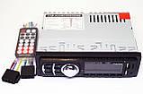 Автомагнитола Pioneer 1781BT Bluetooth+2xUSB+SD+AUX 4x50W, фото 6