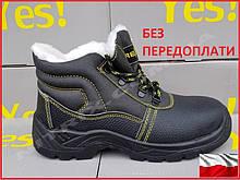 Ботинки с мехом рабочие