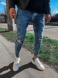 😝 Джинсы - Мужские светлые джинсы рваные с  дырками, фото 2